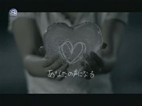./pvs/captures/AiOtsuka-LOVEMUSiC-1p.jpg