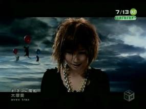 ./pvs/captures/AiOtsuka-Neko-3p.jpg