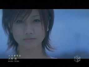 ./pvs/captures/Ai_Otsuka-renaishashin-1p.jpg